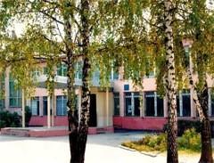 школа 13 Королев