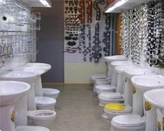 магазины сантехники Королев
