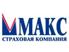 страховая компания МАКС Королев