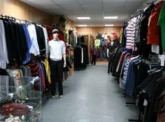 Королев магазины одежды
