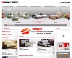 мебельная фабрика Авангард Королев
