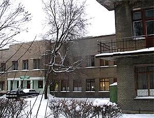 городская больница 2 Королев