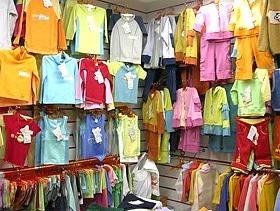 Детские магазины г. Королев