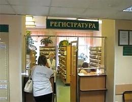 Стоматологическая поликлиника Королев