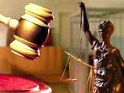 Мировой суд г. Королев