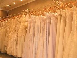 Свадебные салоны г. Королев