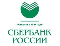 Королев Сбербанк России