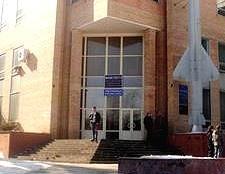 Королев международный юридический институт