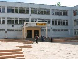 школа 1 Королев