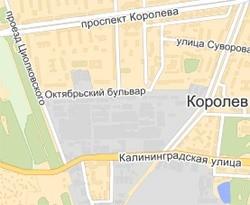 Октябрьский бульвар Королев