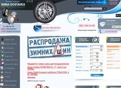 г. Королев интернет магазины