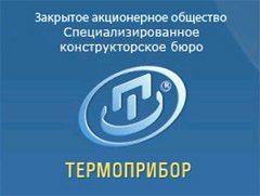 СКБ Термоприбор г. Королев