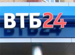 ВТБ 24 в Королеве