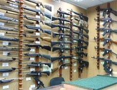 Следопыт оружейный магазин Королев