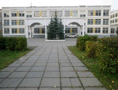 школа 20 Королев