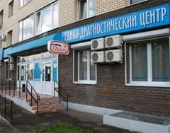 клиника Дарьял Королев