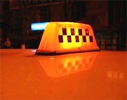 Такси в Королеве